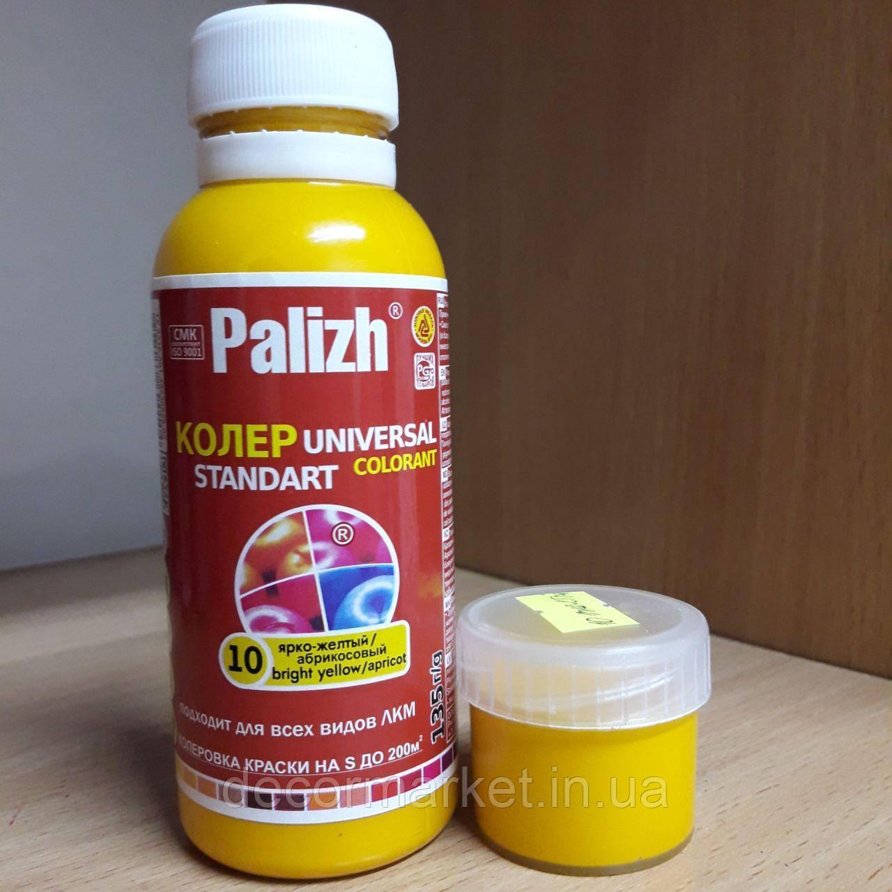 Колер PALIGH ярко-желтый 140мл