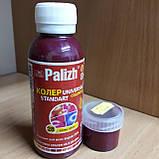 Колер PALIGH слива 25 мл, фото 3