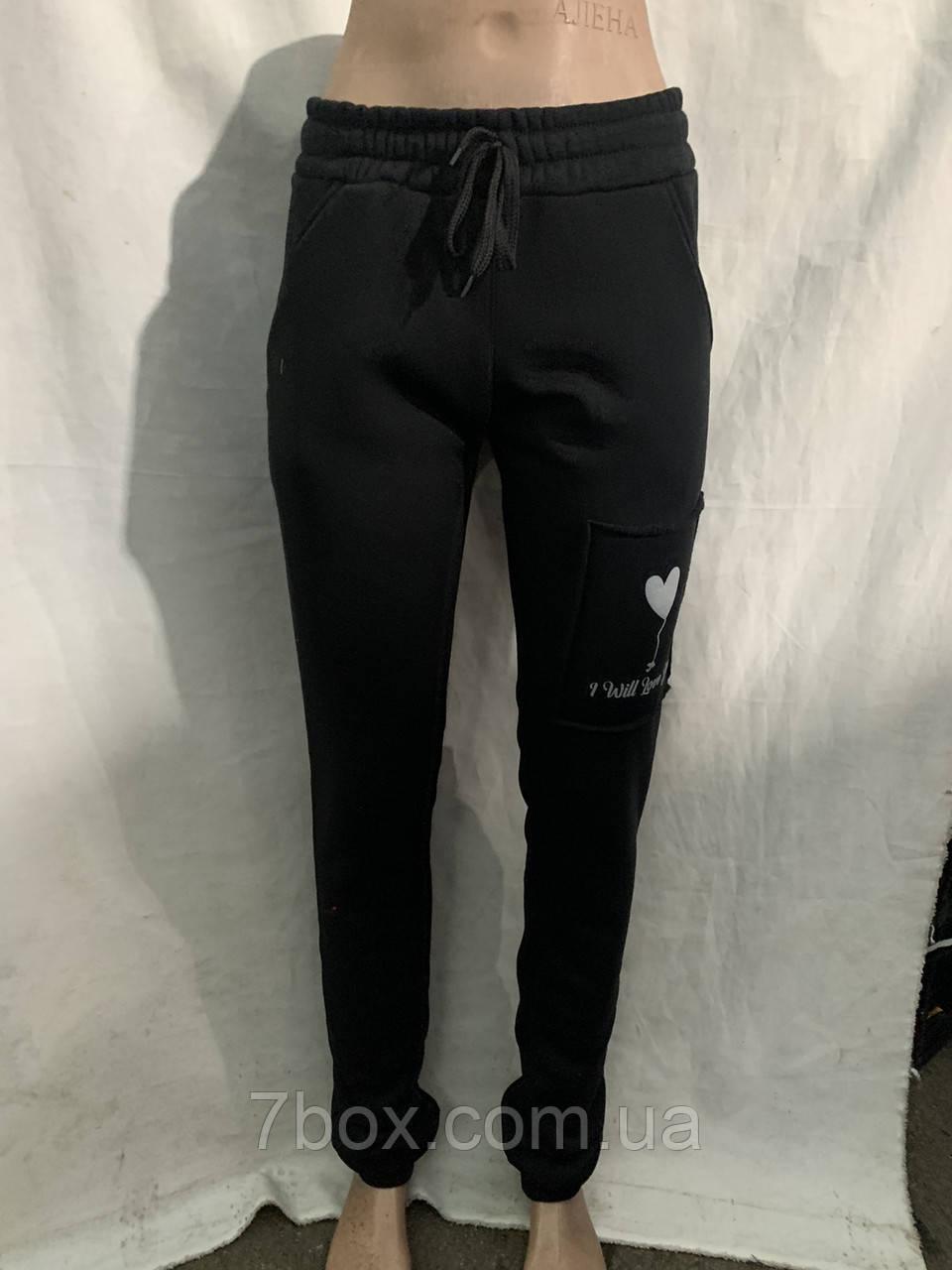 Спортивные женские теплые штаны оптом рр. 42 44 46 48 50