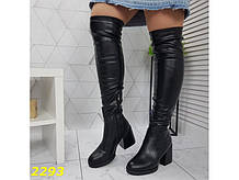 Сапоги чулки ботфорты на низком широком каблуке еврозима осень 37 (2293)