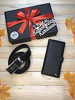 Мужской подарочный набор кошелек+ремень на годовщину