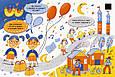 Книжки для розумак : 21 логічна хованка у запитаннях (у), фото 3