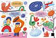 Книжки для розумак : 21 логічна хованка у запитаннях (у), фото 6