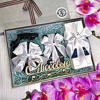 Мужские наборы, Подарки для мужчин на годовщину