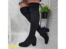 Сапоги чулки ботфорты на низком широком каблуке замшевые классика 36 р. (2295)
