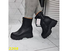 Ботинки сникерсы демисезон на танкетке с платформой со змейкой 37, 38 р. (2298)