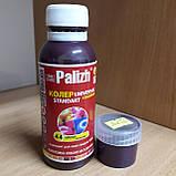 Колер PALIGH лаванда 140мл, фото 2