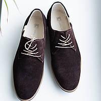 Туфли дерби замшевые Lucky Choice коричневые