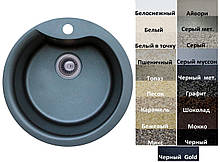 Мийка кухонна гранітна Platinum TURAS 480 матова (19 різних варіантів кольору)