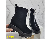 Ботинки сникерсы на танкетке с платформой со змейкой демисезон 37, 38 р. (2299)