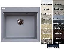 Мийка кухонна гранітна Platinum VESTA 5852 матова (19 різних варіантів кольору)