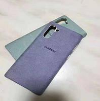 Накладка Alcantara для Samsung Galaxy Note 10