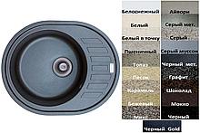 Мийка кухонна гранітна Platinum SOUL 6250 матова (19 різних варіантів кольору)