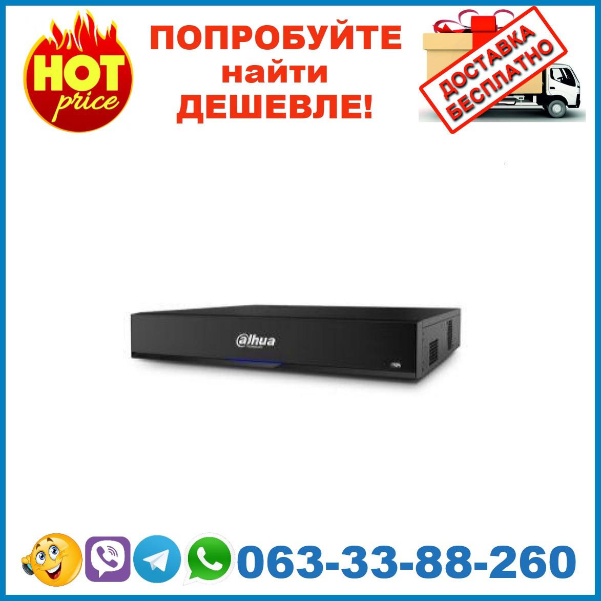 DHI-NVR5432-16P-I  32-канальный 1.5U сетевой видеорегистратор с искусственным интеллектом