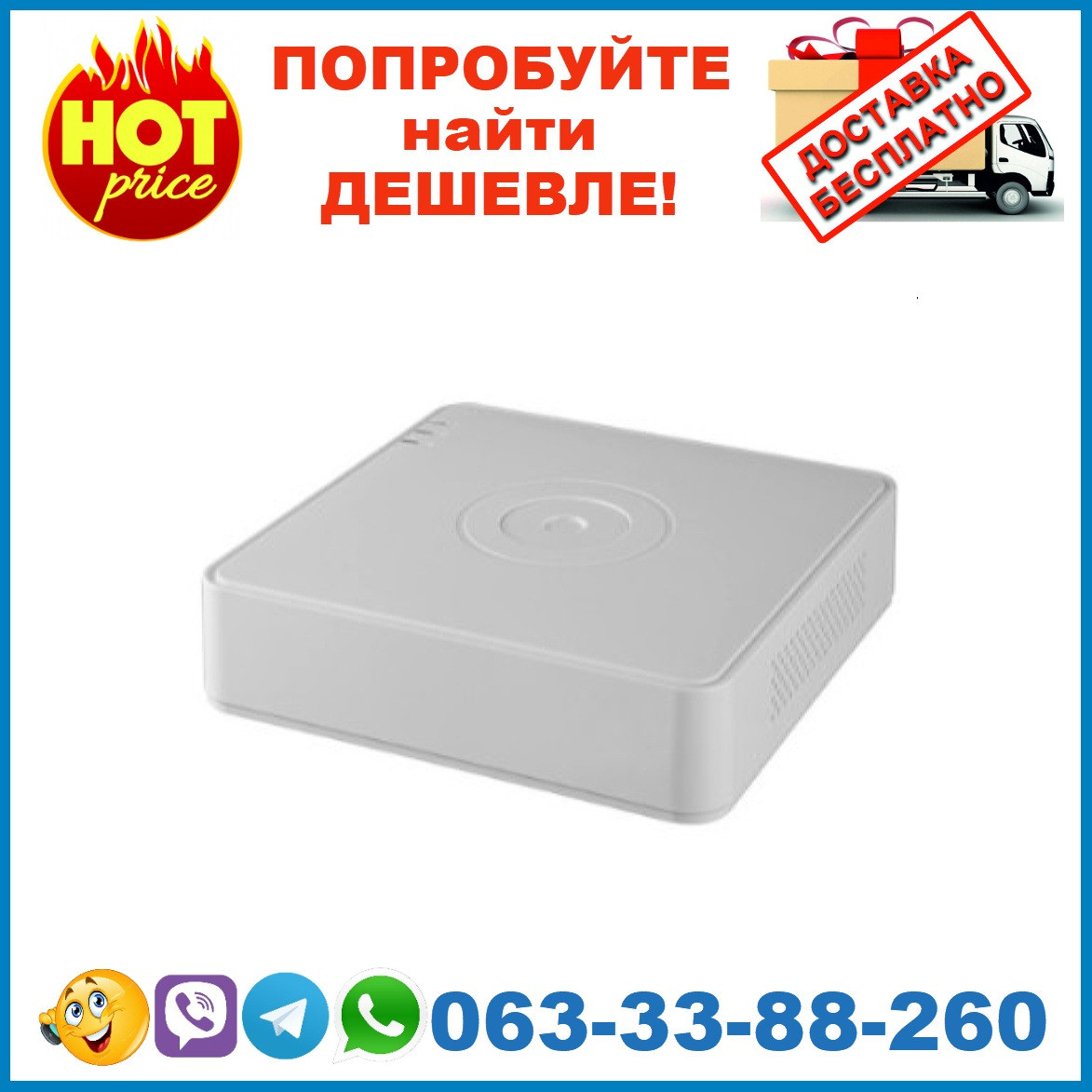 DS-7104HUHI-K1(S)  4-канальный Turbo HD видеорегистратор с поддержкой аудио по коаксиалу