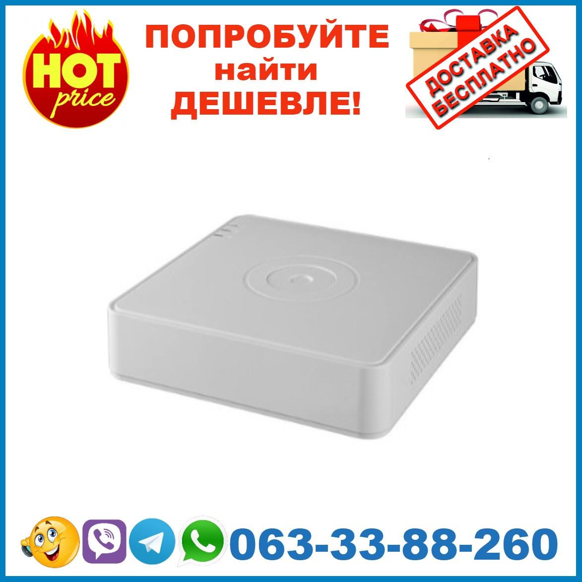 DS-7108HUHI-K1(S)  8-канальный Turbo HD видеорегистратор с передачей аудио по коаксиалу