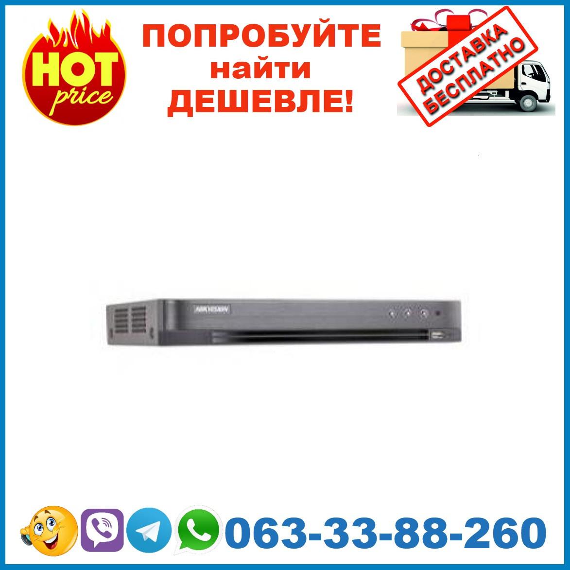 DS-7216HUHI-K2(S)  16-канальный Turbo HD видеорегистратор