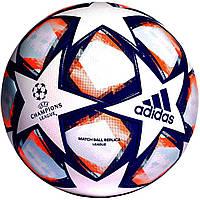Футбольный мяч Adidas Finale 2021 League FIFA (размер 5)