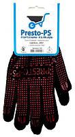 Перчатки трикотажные с ПВХ покрытием  для садовых работ. № 105 чёрные
