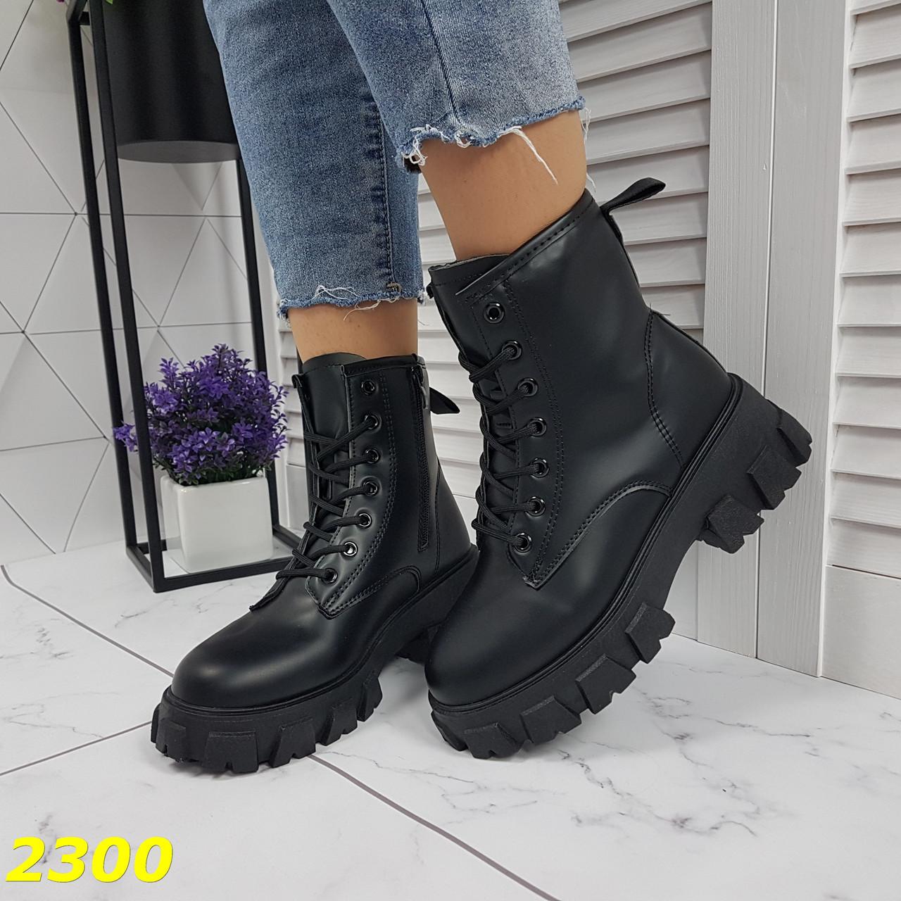 Ботинки на высокой тракторной подошве черные демисезон