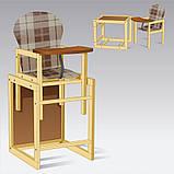 Стульчик для кормления деревянный Большой Мася, фото 6