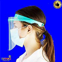 Щиток защитный для лица VITA с откидным экраном