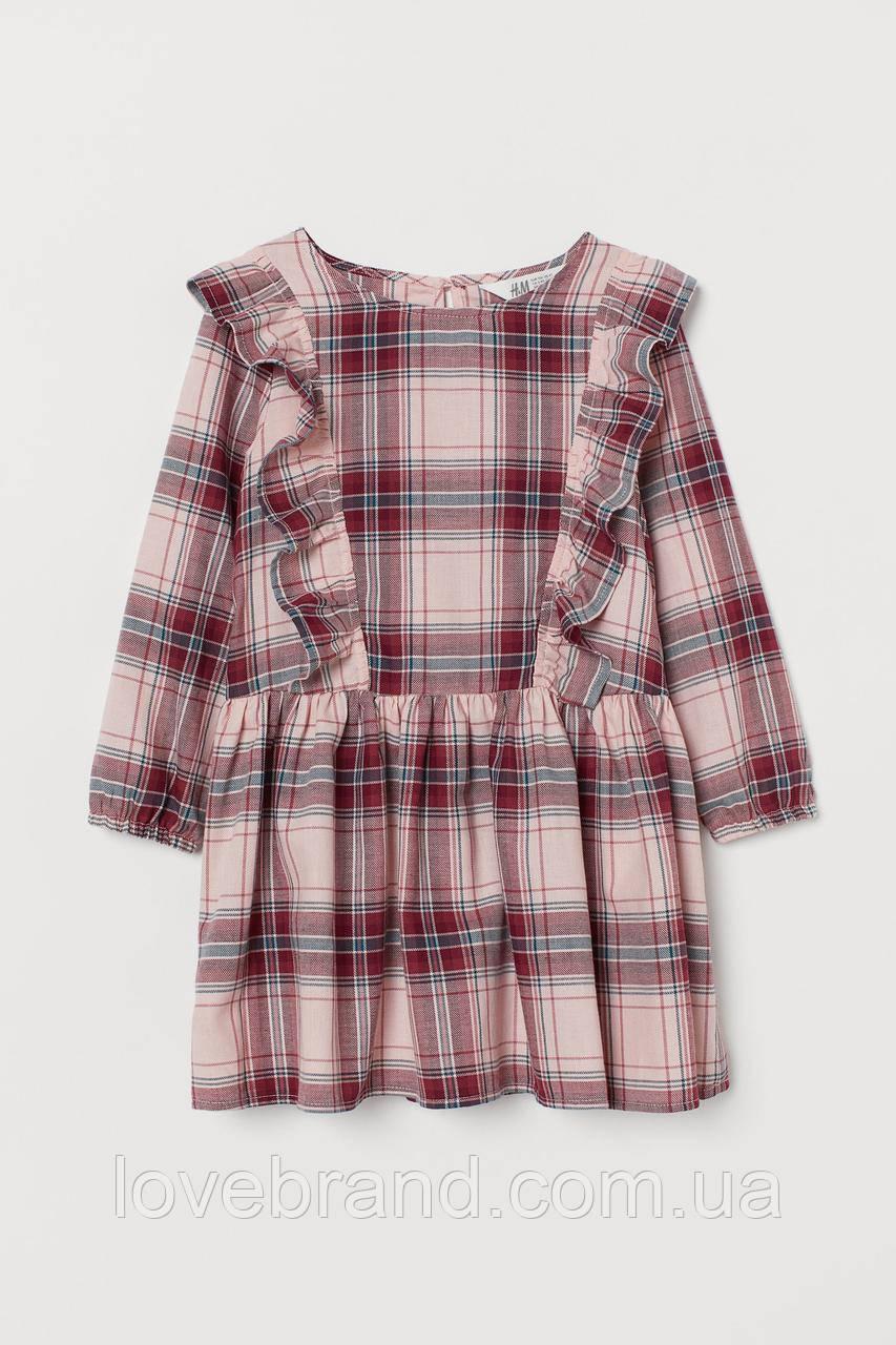 Детское платье для девочки H&M на длинный рукав (ейч енд ем) 4-5 л./110 см.