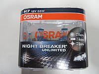 Лампа H7 12V 55W PX26d (комплект), производитель OSRAM, 64210 NBU