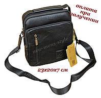 Мужская чоловіча кожаная сумка барсетка через плечо с ручкой ABOSH (2), фото 1
