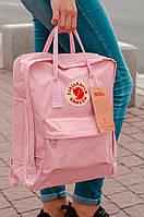 Городской Рюкзак Fjallraven Kanken Classic 16 л Канкен Розовый Персик