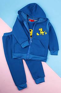 Костюм детский на флисе тройка синий ABC 39-2