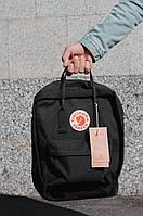 Городской Рюкзак Fjallraven Kanken Classic 16 л Канкен Черный с черной ручкой