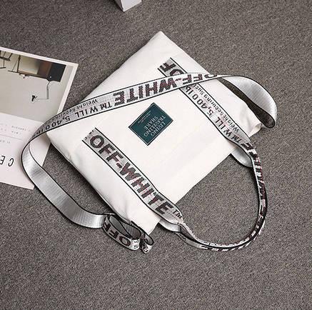Тканевая Эко Сумка Шоппер Off-White Офф Вайт с карманом Белая, фото 2