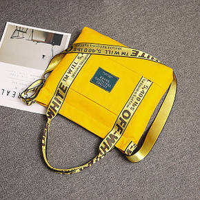 Тканевая Эко Сумка Шоппер Off-White Офф Вайт с карманом Желтая, фото 2