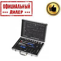 Автомобильный набор инструментов Utool 75 шт