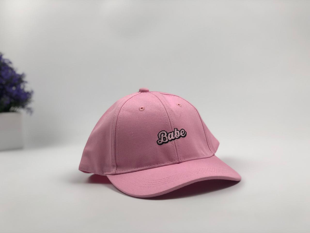 Кепка Бейсболка Женская City-A с надписью Babe Розовая