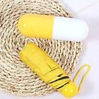 Мини складной зонт в капсула в чехле Capsule Umbrella, женский складной карманный зонт, фото 10