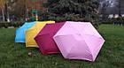 Мини складной зонт в капсула в чехле Capsule Umbrella, женский складной карманный зонт, фото 3
