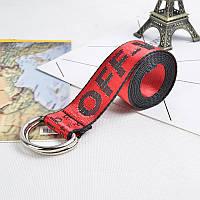 Ремень Пояс Off-White Belt Офф Вайт 150 см Красный
