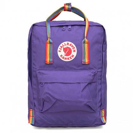 Рюкзак міський Fjallraven Kanken Classic Rainbow Райдужний 16 л Темно-Фіолетовий ручка в веселку, фото 2