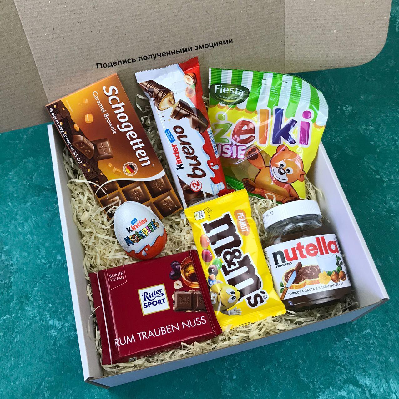 Подарунковий Набір City-A Box Бокс для Жінки Чоловіки Солодкий Sweet Box з 7 од №2366