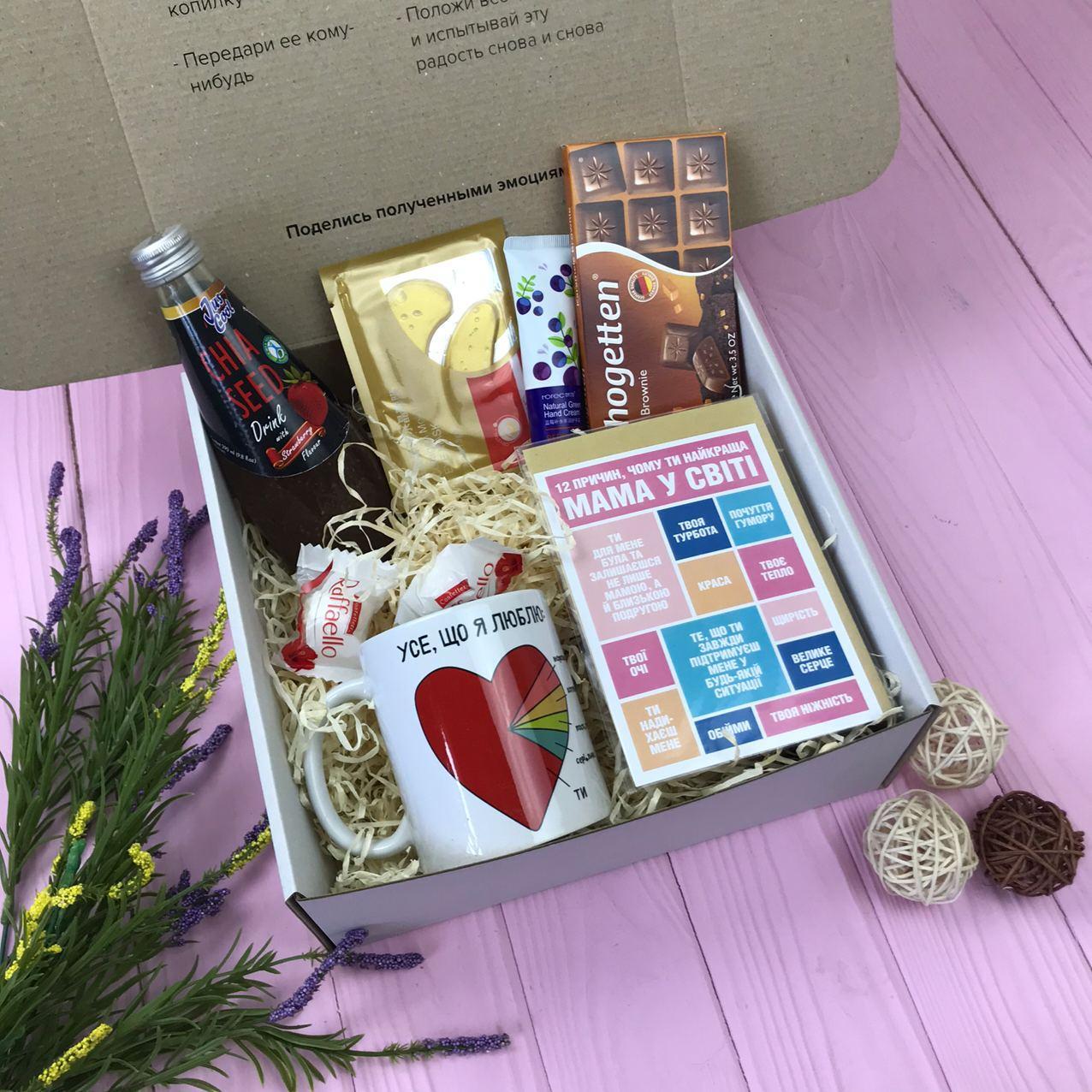 Подарочный Набор City-A Box Бокс для Женщины Мамы из 7 ед №2474
