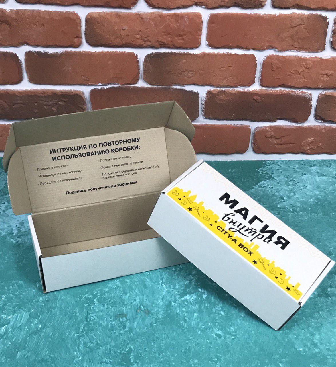 Коробка 205х90х60 City-A.BOX Магия Внтури