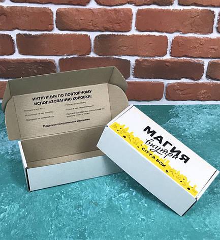 Коробка 205х90х60 City-A.BOX Магия Внтури, фото 2