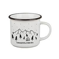 Чашка, Кружка з принтом Туристична Camper City-A 250 мл Гори кличуть
