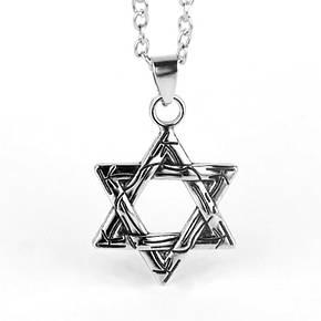 Шестиконечная Звезда Давида с цепочкой City-A Ювилирный сплав в полоску Цвет Серебряная , фото 2