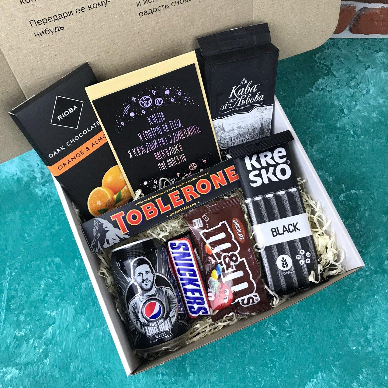 Подарочный Набор City-A Box Бокс для Мужчины Мужа из 8 ед №2850