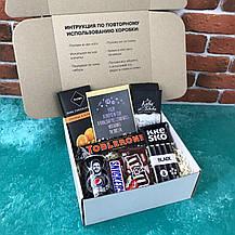 Подарочный Набор City-A Box Бокс для Мужчины Мужа из 8 ед №2850, фото 2
