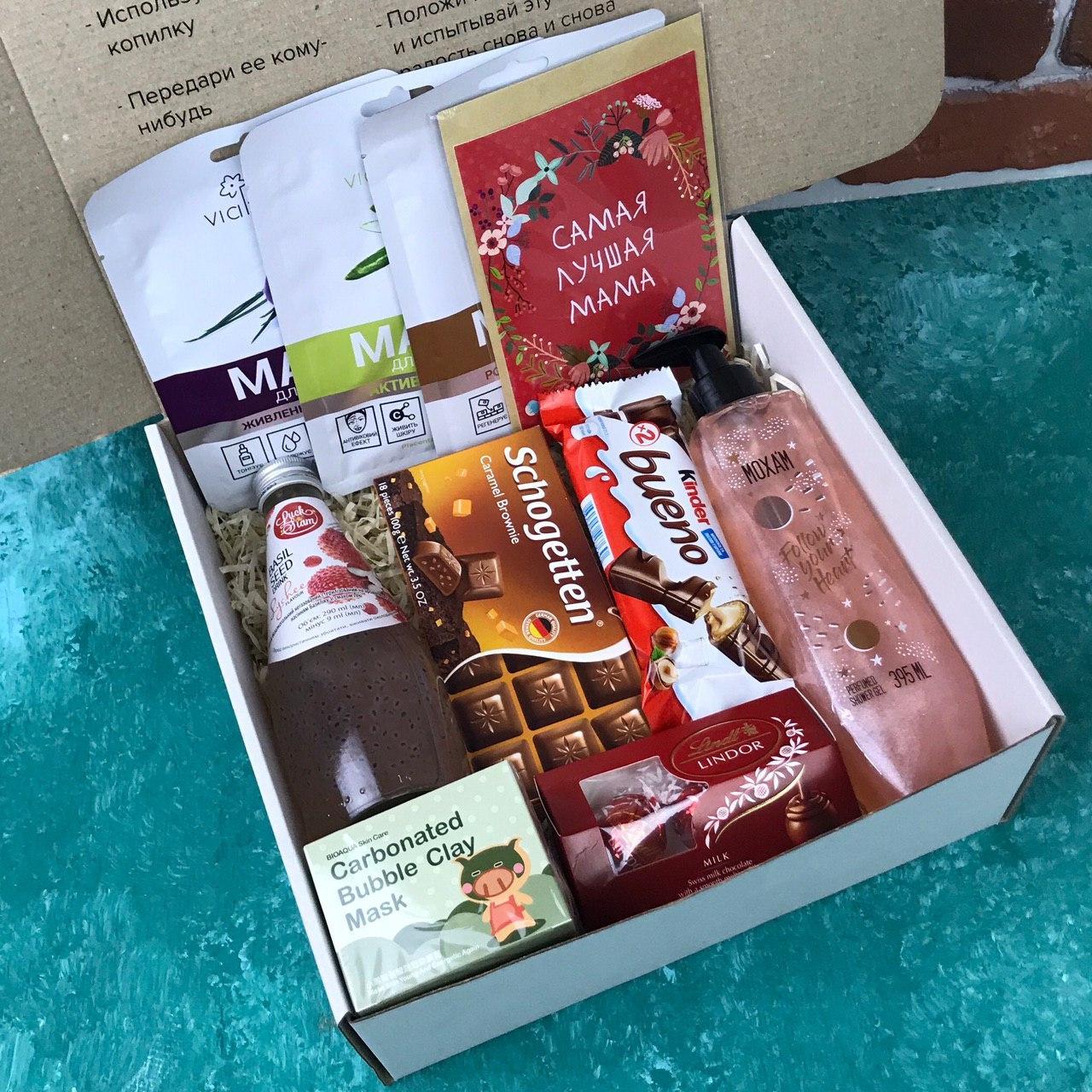 Подарочный Набор City-A Box Бокс для Женщины Мамы из 10 ед №2874