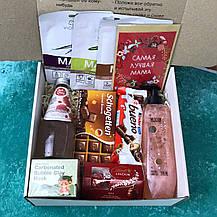 Подарочный Набор City-A Box Бокс для Женщины Мамы из 10 ед №2874, фото 2